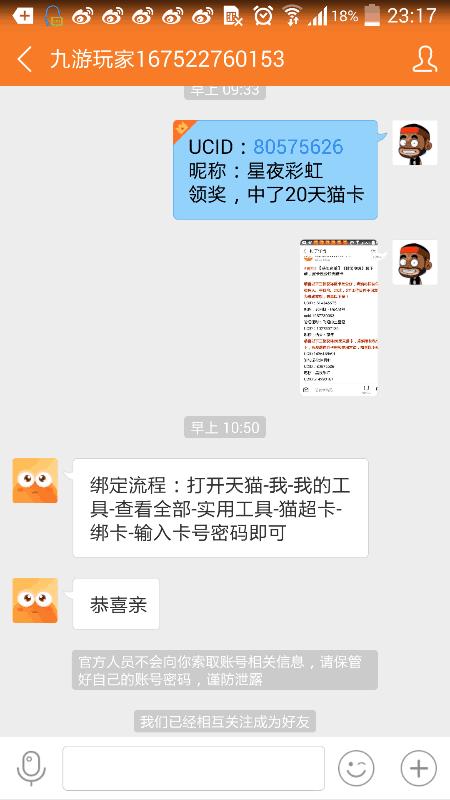 Screenshot_2019s12s04s23s17s25.png