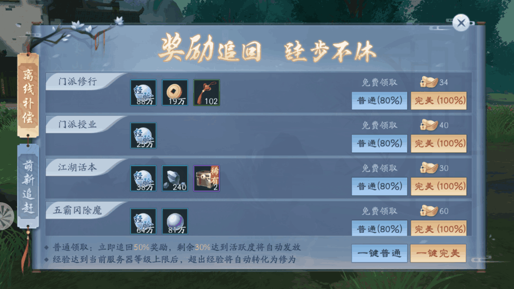 6ss2s.png