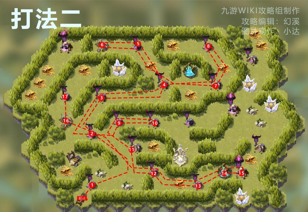 丛林密境2.jpg
