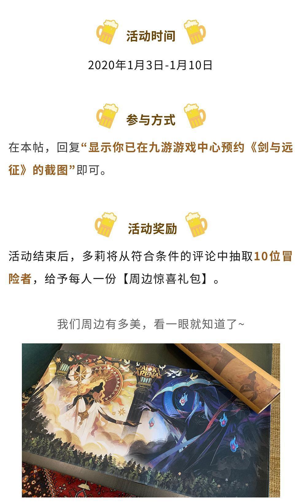 官宣罗志祥s九游_02.jpg