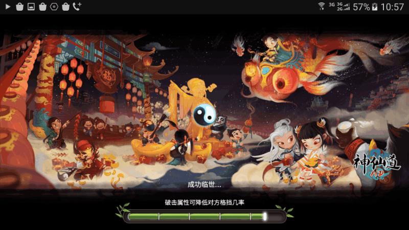 Screenshot_20200214s105704.png