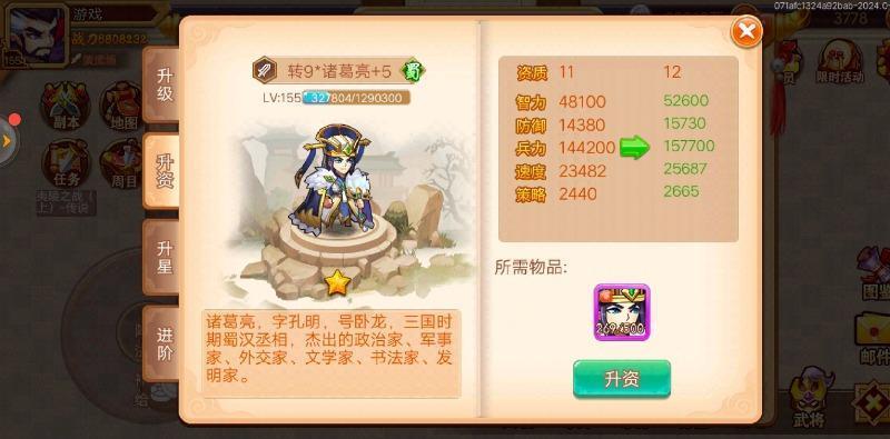 Screenshot_2020_0214_112209.jpg