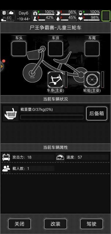 Screenshot_20200214_223238.jpg