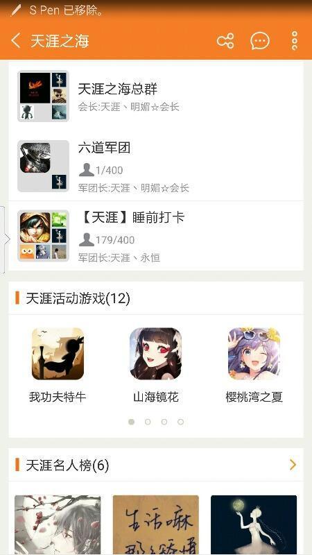 Screenshot_2020s03s03s08s49s22.jpg