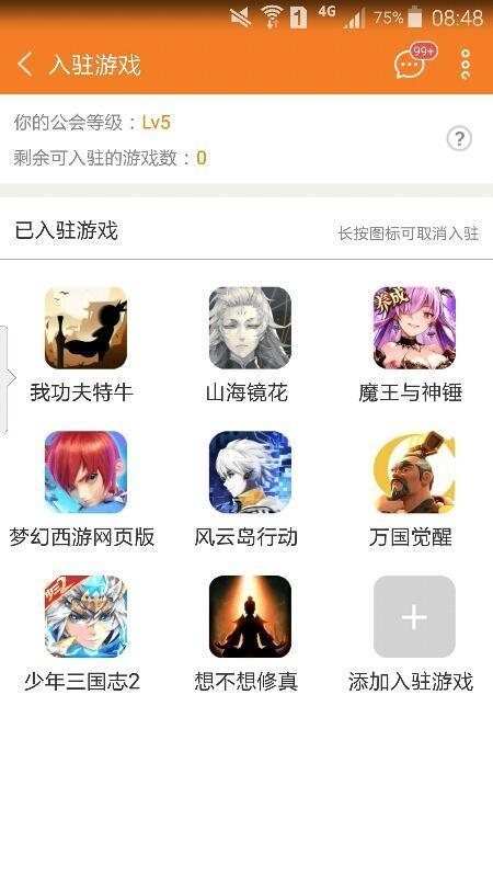 Screenshot_2020s03s06s08s48s09.jpg