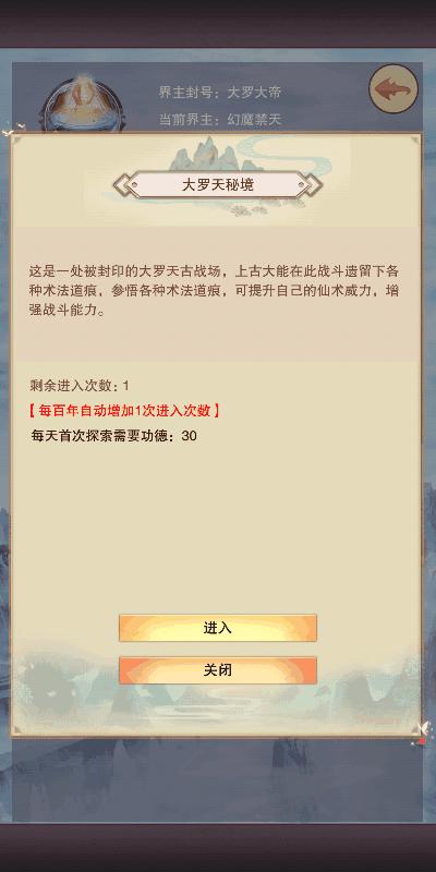 Screenshot_2020s03s26s07s47s31.png