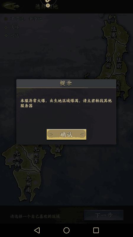 Screenshot_20200326s142252.png