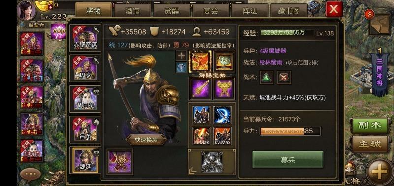 Screenshot_20200326_145249.jpg