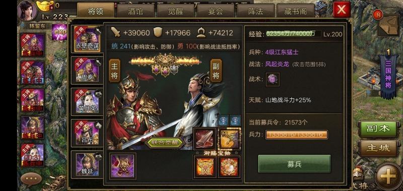Screenshot_20200326_145236.jpg
