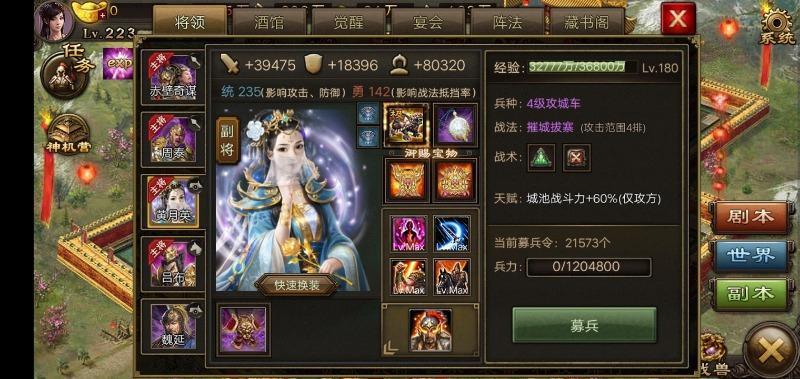 Screenshot_20200326_150059.jpg