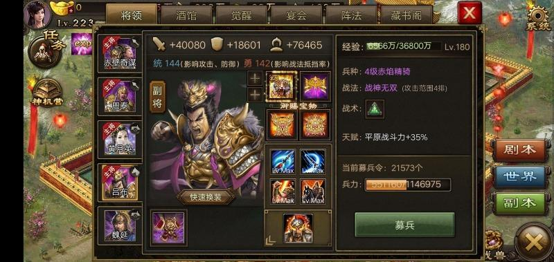 Screenshot_20200326_150227.jpg