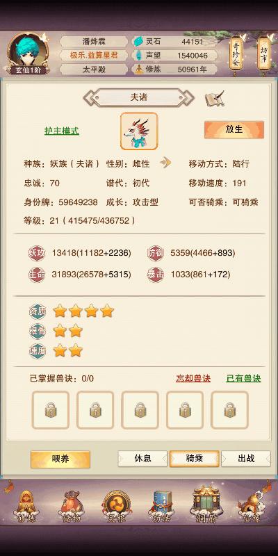 Screenshot_2020s03s26s16s06s17.png