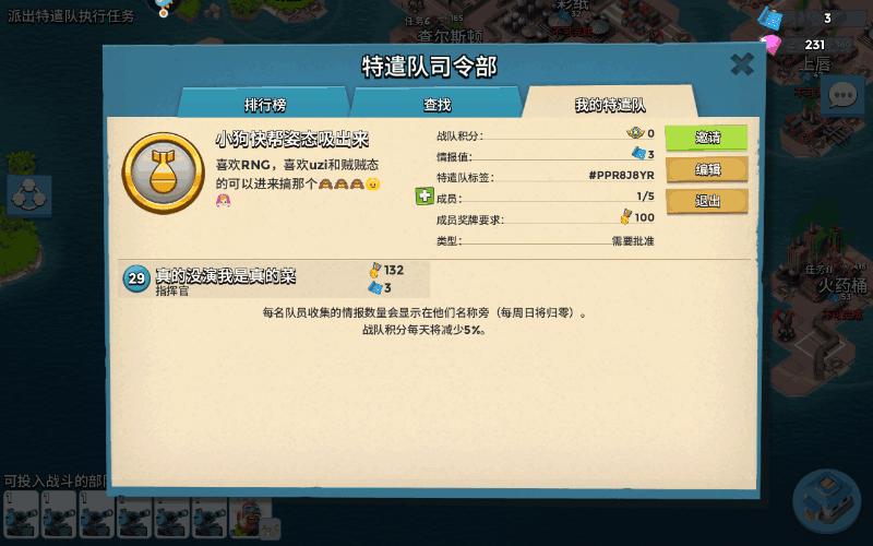 Screenshot_2020s03s26s14s43s23.png