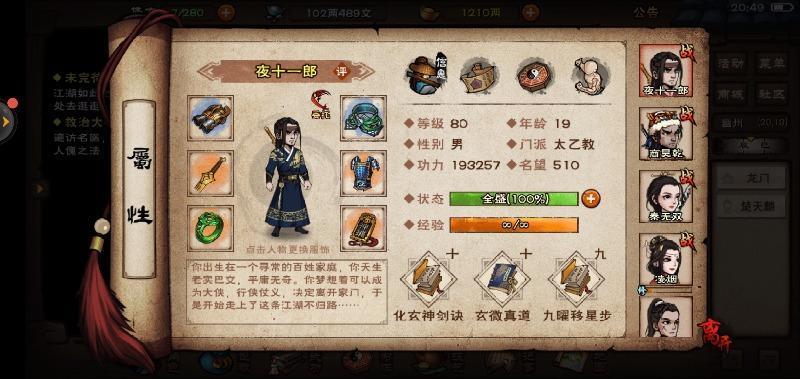 Screenshot_20200326_204908.jpg