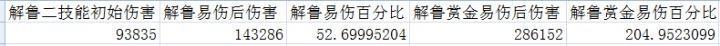 1744340169FC2DDBF47E64DEF77D4759.jpg