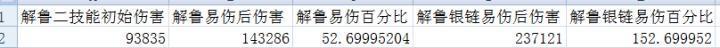 1F7A30808EF5F1E07B5AE07CAA673EB6.jpg