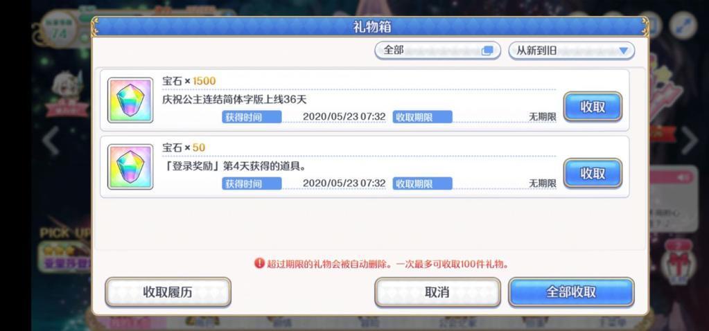 附件1590217914.jpg
