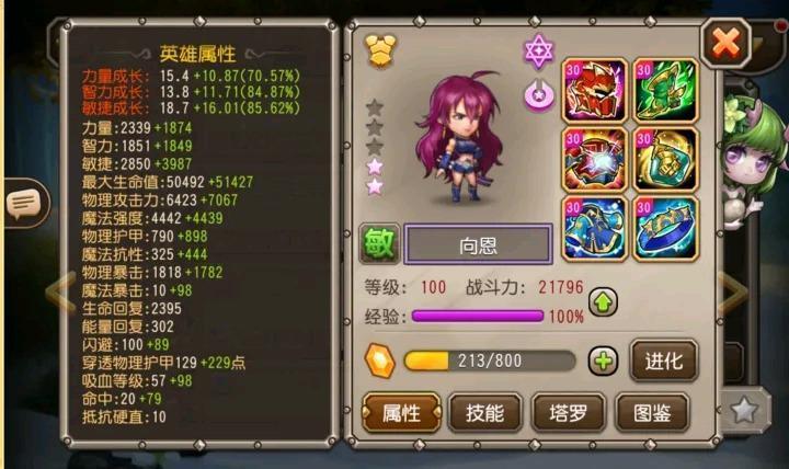 附件1590980501.jpg
