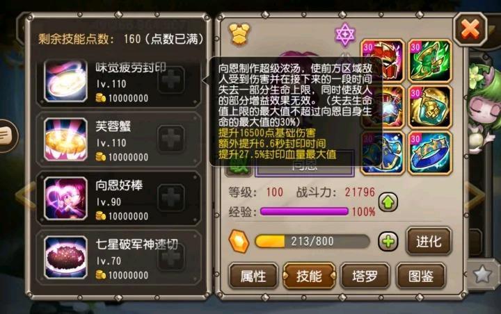 附件1590980775.jpg
