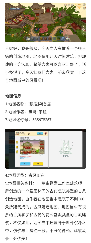 附件1593511237.jpg