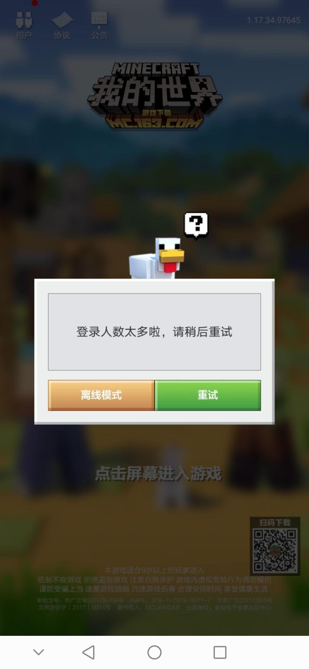 附件1593524218.jpg