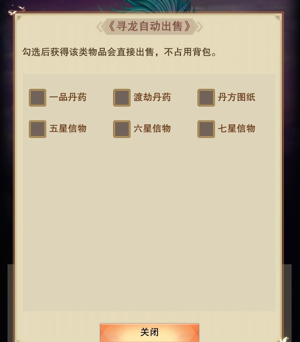 附件1593528757.jpg