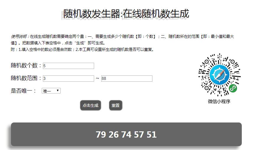 附件1594092870.png