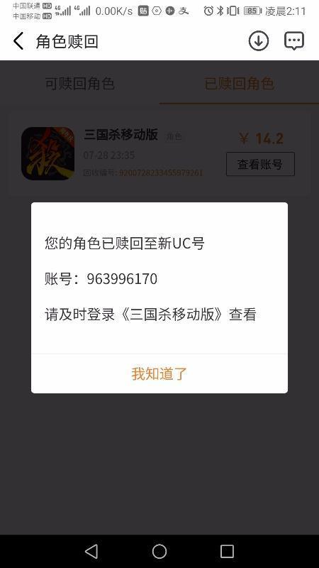 附件1595962512.jpg