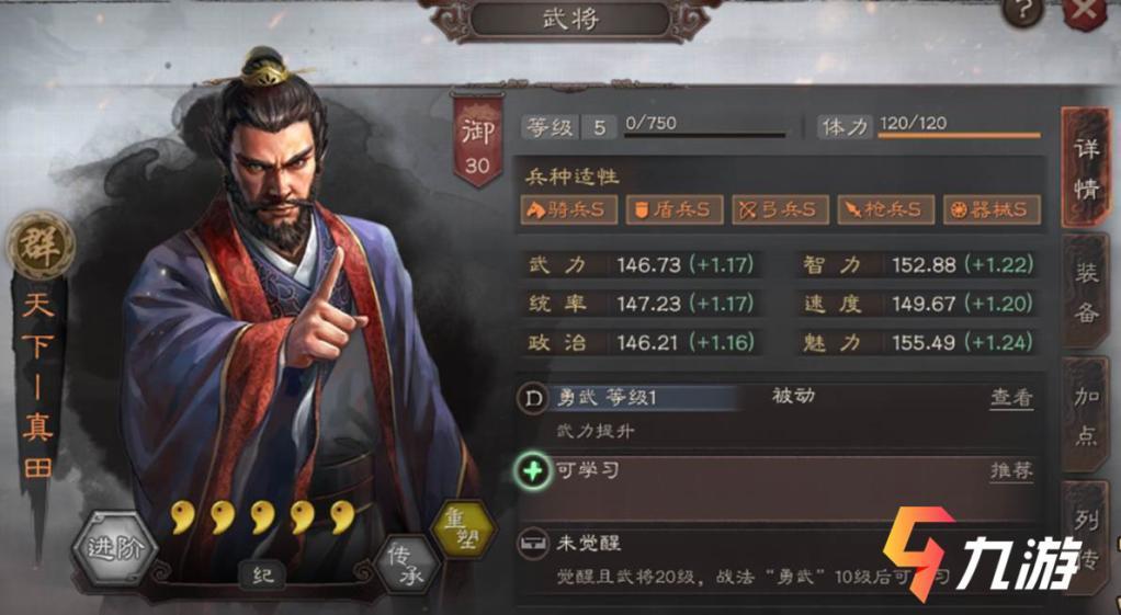三国志战略版零元党攻略2020 零充玩法技巧