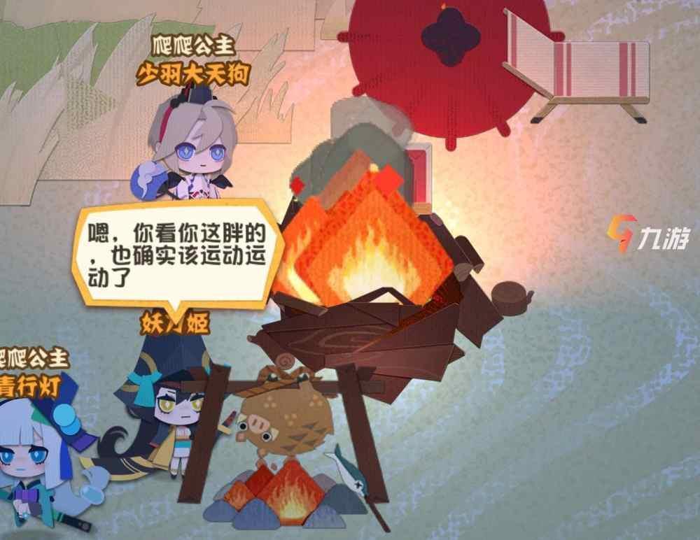阴阳师妖怪屋篝火晚会攻略 篝火晚会怎么开启