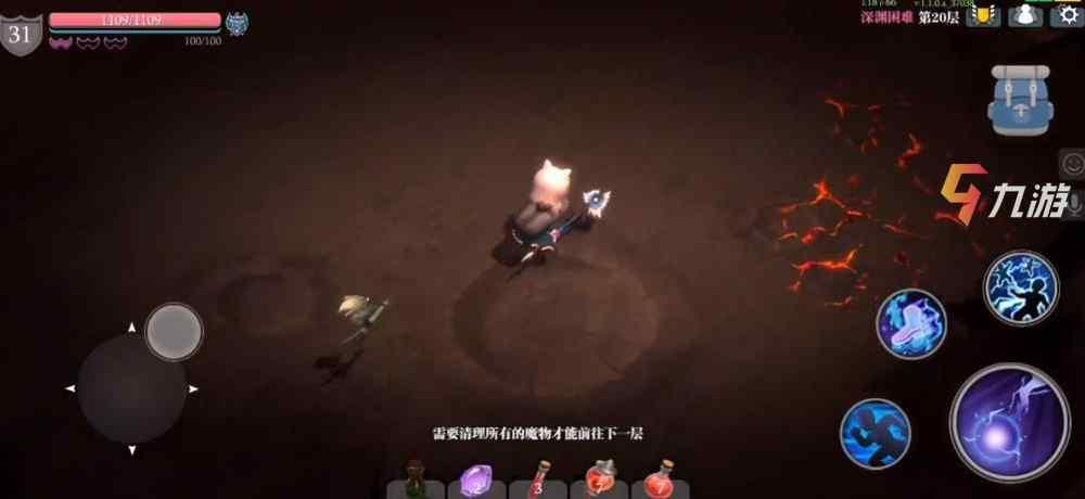 魔渊之刃雷法怎么玩 雷法加点法盘及玩法攻略