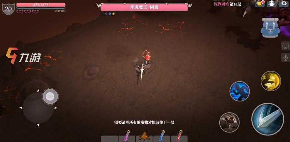 魔渊之刃平民剑盾装备法盘搭配推荐 剑盾玩法攻略