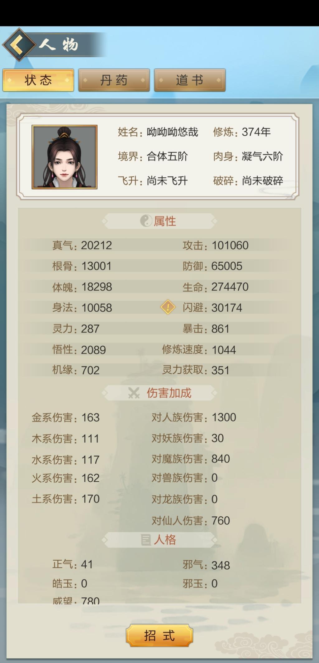 附件1600224572.jpg