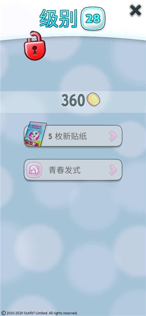 附件1600233390.jpg