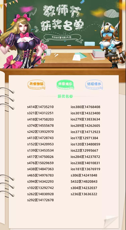 附件1600238820.jpg
