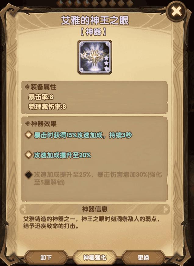 附件1600251658.png