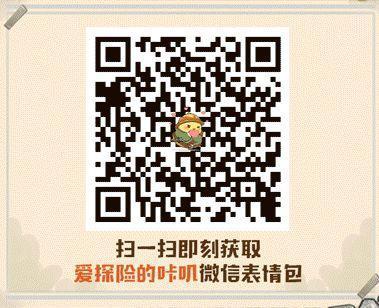 附件1600257669.jpg