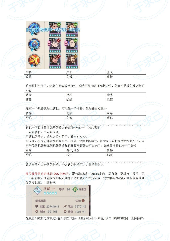 附件1600262104.jpg