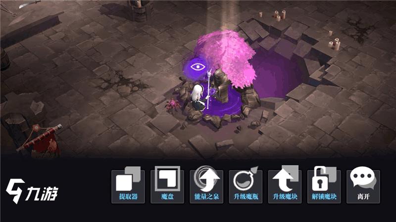 魔渊之刃魔气提取器怎么升级 升级方法和条件一览