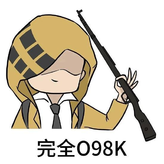 附件1601888726.jpg