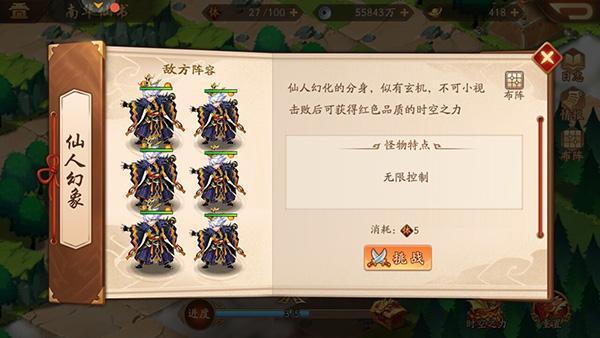 附件1602986330.jpg
