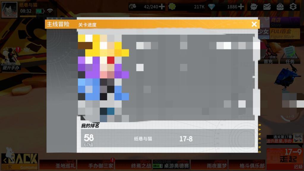 附件1603018935.jpg