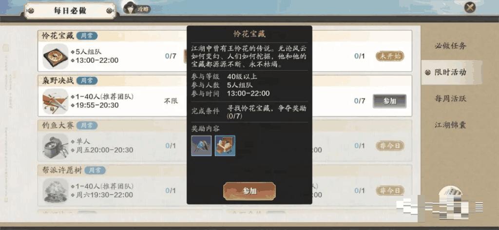 附件1603040221.png
