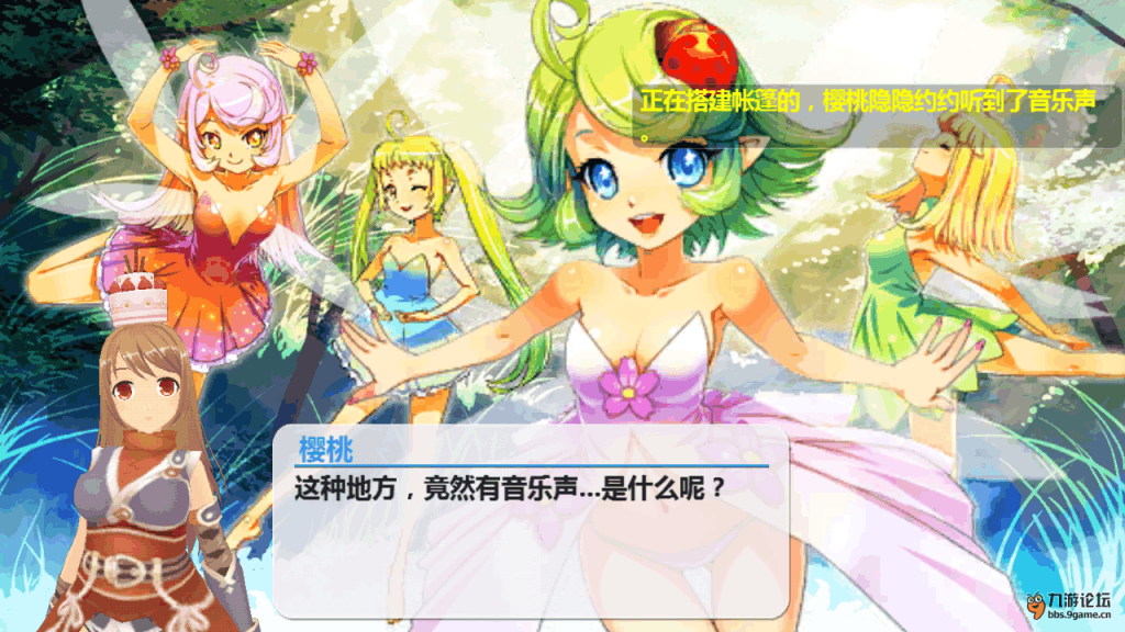 Screenshot_2015-05-10-22-34-42.png