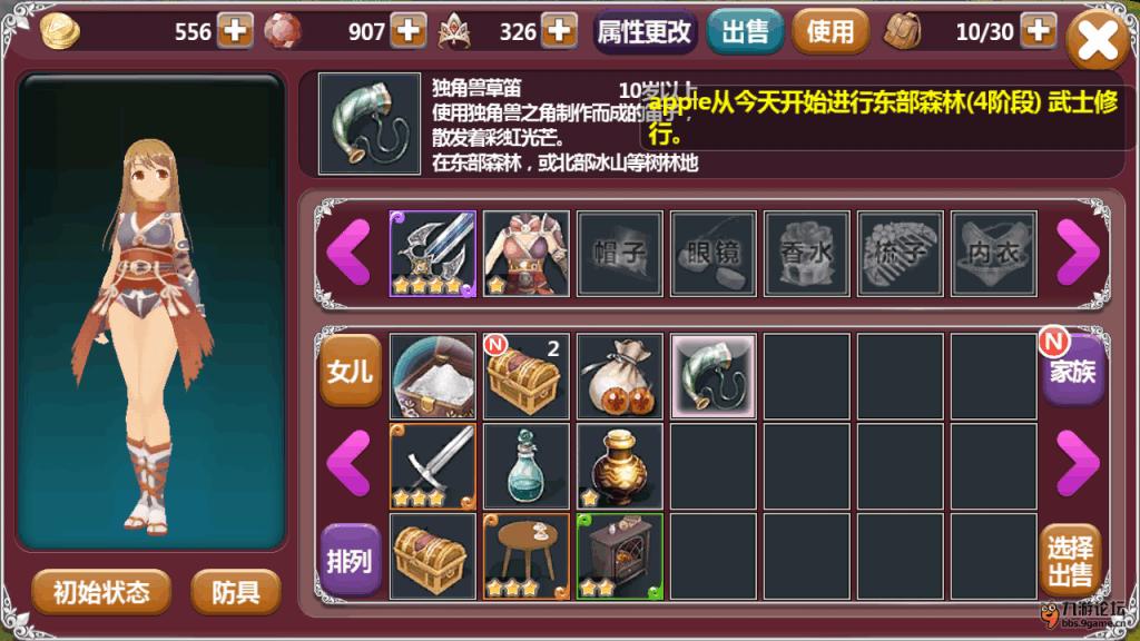 Screenshot_2015-05-10-23-22-54.png