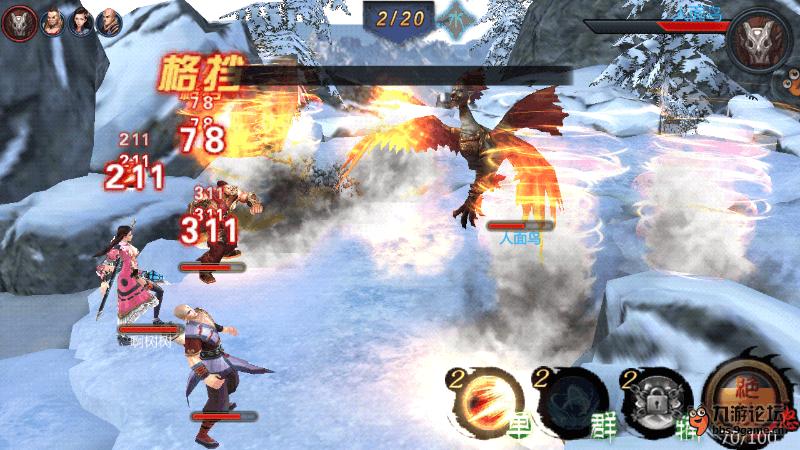 Screenshot_2015-07-04-16-09-12.png