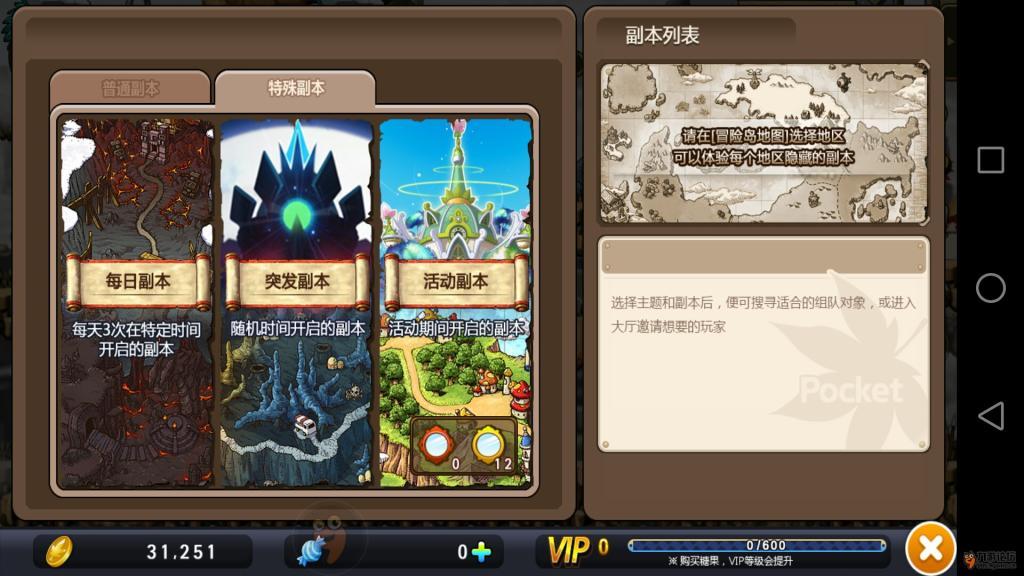 Screenshot_2015-09-04-23-18-51.jpeg