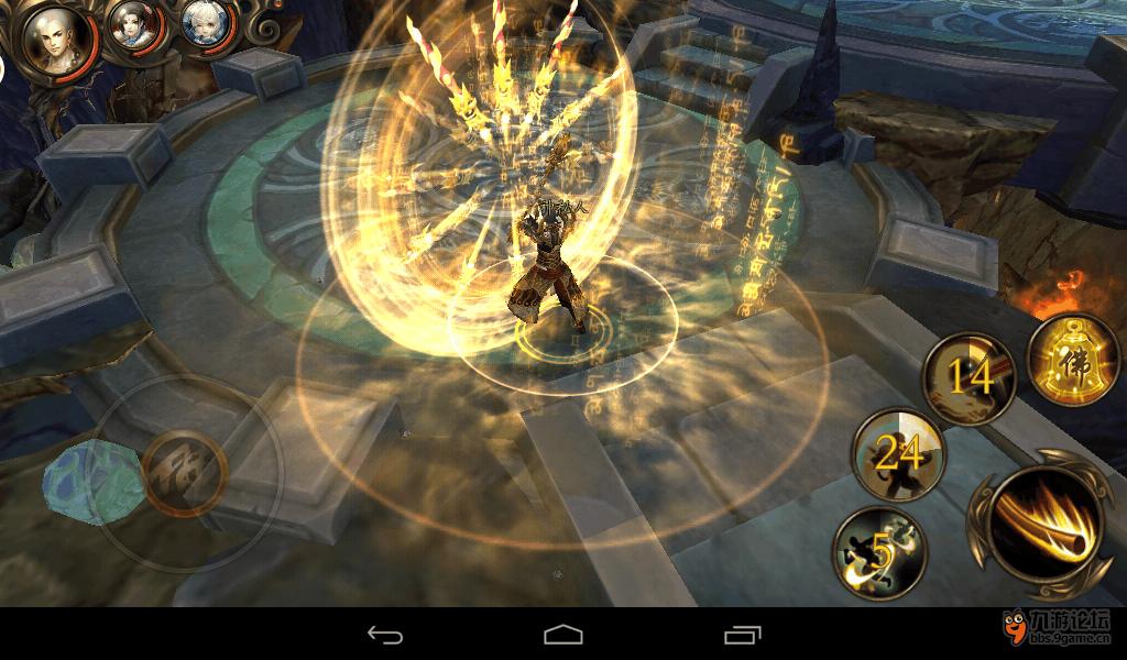 Screenshot_2015-09-10-10-31-21.png