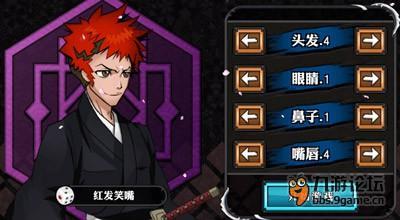 红发.jpg