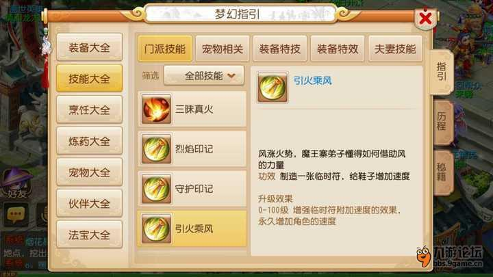 1453252075604_bkcwcp.jpg